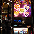 CasinoHearts